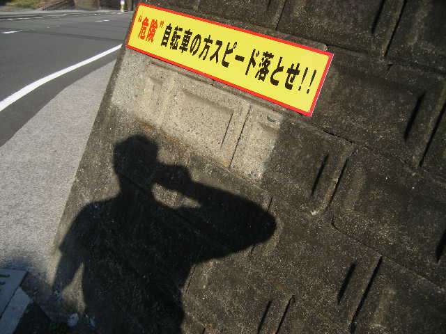 shadow-arm.jpg