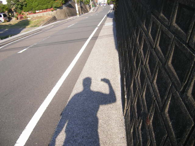 shadow-muscle.jpg